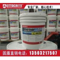 锂基密封固化剂  增强增硬增亮 固盾厂家直销