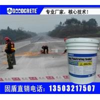 路桥防水剂 水性渗透型无机防水剂永凝液DPS