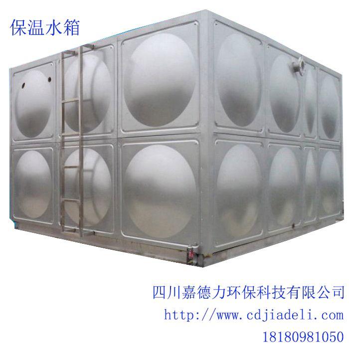 定制不锈钢水箱  优选成都嘉德力环保科技
