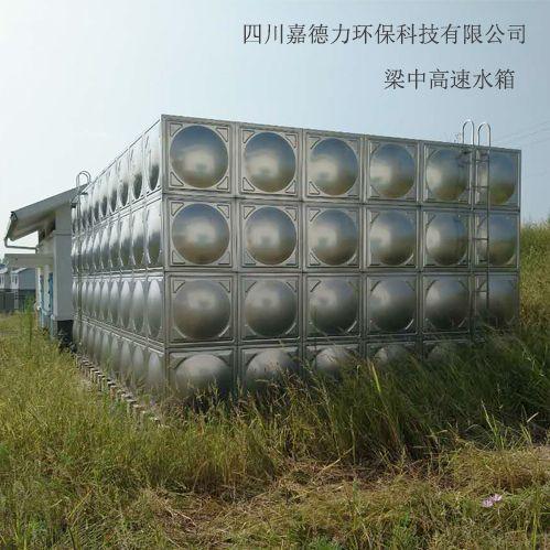 304不锈钢水箱安装制作出后