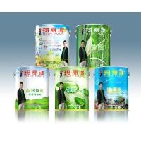 水性涂料|纳米漆|中国第一环保品牌