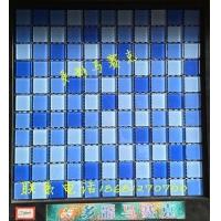 水晶玻璃 水晶玻璃马赛克 卫生间瓷砖马赛克 电视机背景墙 泳