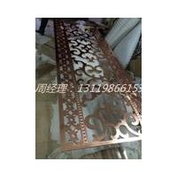 居家欧式铝雕刻屏风订做 电镀红古铜镂空屏风