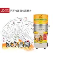 天下家用小型豆腐磨浆机价格 豆制品磨浆机