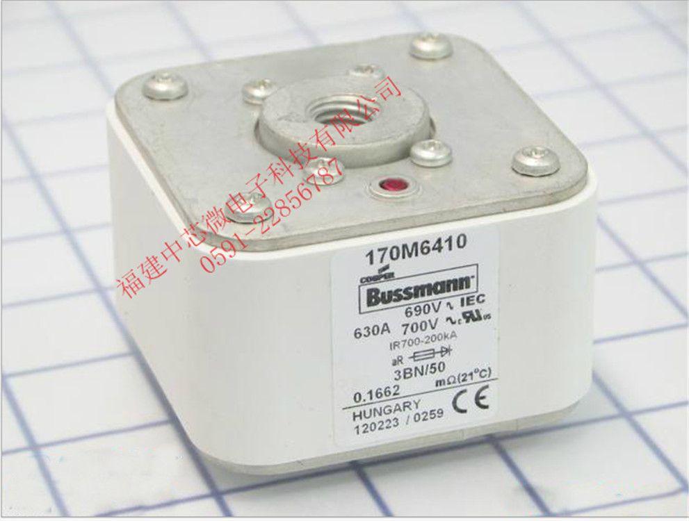170M6410库柏BUSSMANN快速熔断器
