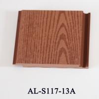 爱乐木塑墙板户外塑木防腐木质防水外墙环保工程室外集成护墙隔板