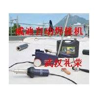 国产屋面防水卷材自动焊接机