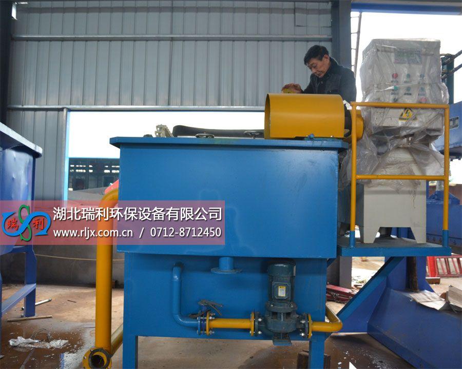 洗塑废水处理设备 清洗塑料废水净化设备