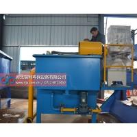 洗塑废水处理设备/清洗塑料废水净化设备