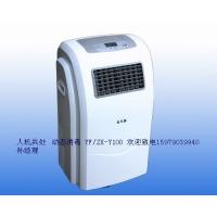 移动式紫外线空气消毒机,手术室专用空气消毒机