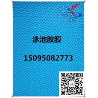 3.0mmpvc防滑地板(李林)