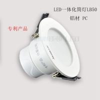 led一体化筒灯4W2.5寸洞灯牛眼灯 佳顿照明