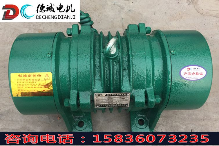 YZO-5-4 振动电机-- 德诚电机