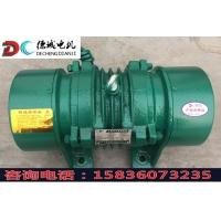 VB-32246-W振动电机德诚电机供应2.2KW