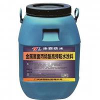 金属屋面防水材料