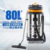 济宁直供嘉美BF585-3吸尘吸水机机械车间吸油机