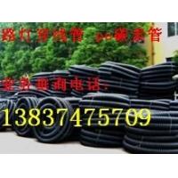 供应:PE碳素管路灯穿线管螺旋管河南郑州许昌长葛漯河平顶山开