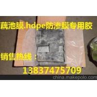 河南郑州藕池膜粘接胶hdpe防渗膜胶土工膜胶ks热熔胶
