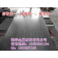 供應汽車大梁鋼酸洗鋼板B510L 汽車結構鋼酸洗鋼板S420