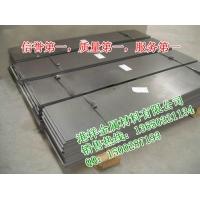 寶鋼QSTE340TM汽車鋼板 高強度QSTE340TM熱軋
