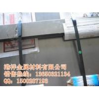 供應酸洗板SAPH310鋼材、汽車結構鋼SAPH310化學成