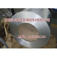 直销宝钢SECC电镀锌板 SECC电解镀锌钢板 0.2mm-