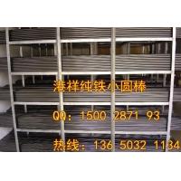 供应工业纯铁 DT4A,电工纯铁DT4E, 进口高导磁DT4