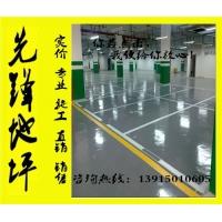 【实价供应】车库专用环氧地坪、车库专用固化地坪