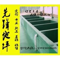 【实价供应】防腐地坪、防腐池专用地坪漆、环氧防腐地坪