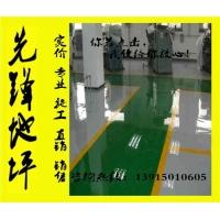 供应环氧树脂自流平地坪  专业的施工团队