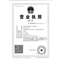 QQ图片20170630120118