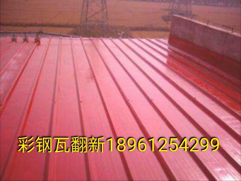 [供应]承接常州彩钢板翻新,延长彩钢板使用寿命