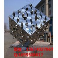 钱丰不锈钢雕塑  联系方式  不锈钢雕塑的制作工序