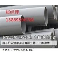 PVC-M高抗冲给水管材及管件