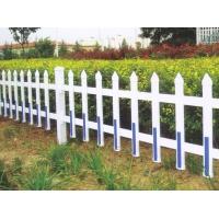 优质的pvc草坪护栏,专业生产