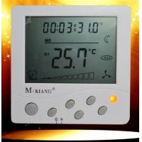 YCK208A地暖温控器.电采暖温控器 墙暖碳晶开关