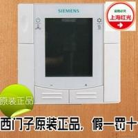 西门子RDF310.2风机盘管温控器(