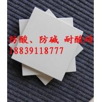 耐酸砖 耐酸胶泥批发   用于化工厂耐酸瓷砖