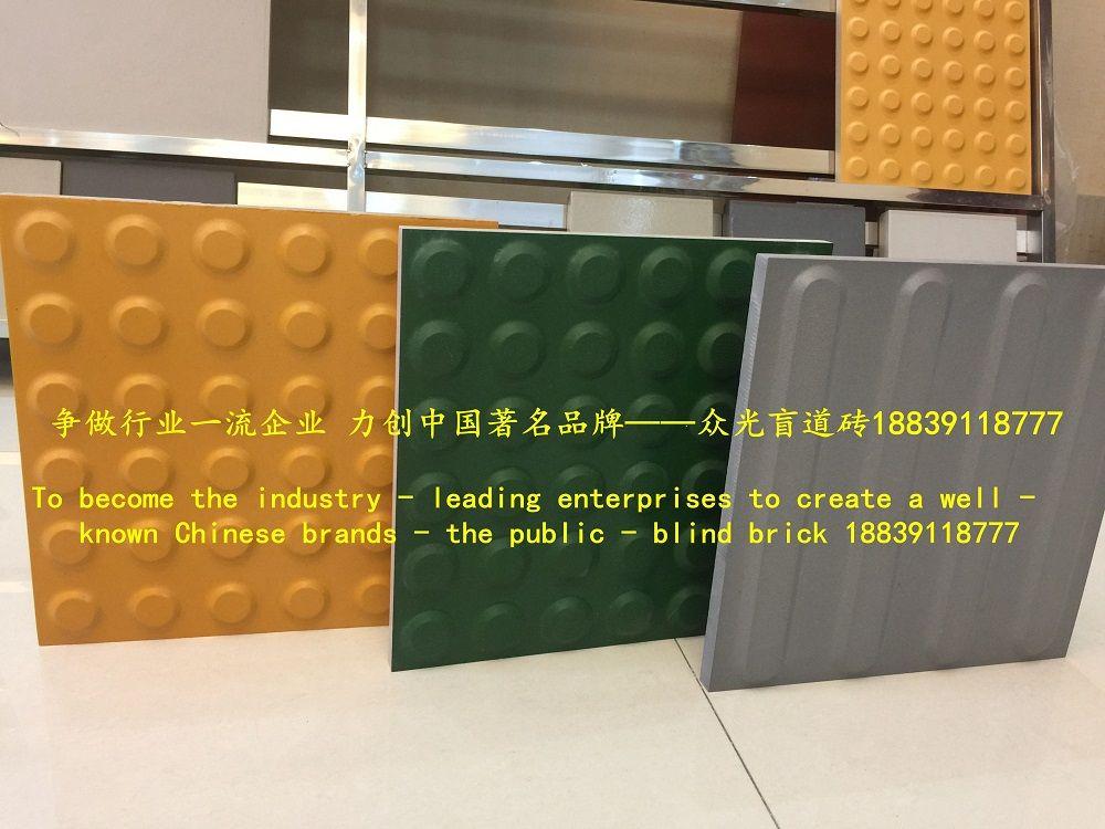 黄色盲道砖|地铁盲道砖|火车站盲道砖耐磨防滑寿命长