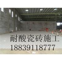 耐酸砖耐碱砖众光耐酸瓷砖粘贴耐酸胶泥价格