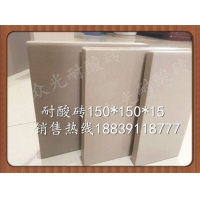 江苏徐州耐酸砖施工200*200*15化工厂耐酸瓷板