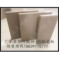 耐酸砖和耐酸瓷板有什么区别?