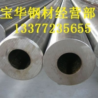 柳州无缝钢管 柳州精密钢管 柳州大口径厚壁钢管 柳州钢管