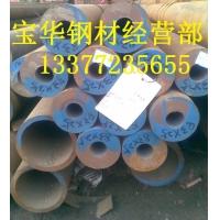 柳州无缝钢管 大口径无缝钢管 柳州厚壁钢管 广西钢管 柳州钢
