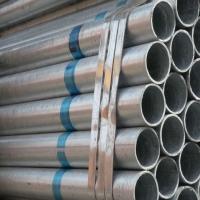 广西柳州镀锌钢管 镀锌管 热镀锌钢管 柳州镀锌管厂订做