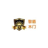 金盾门业(永清)有限公司