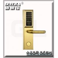 价格实惠 感应密码电子锁 智能酒店锁