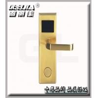 优质豪华高档金色感应锁