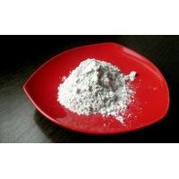 超分散有机膨润土,有机粘土,流变助剂