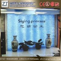 佛山志涛供应钳口玻璃.